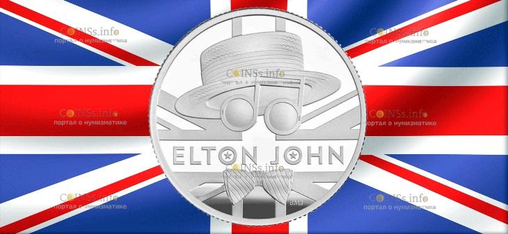 Британия монета 1 фунт Элтон Джон