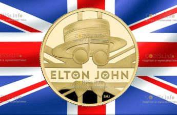 Британия монета 100 фунтов Элтон Джон