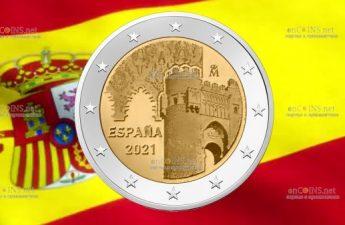 Испания монета 2 евро Исторический город Толедо