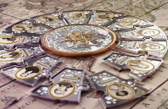 Канада монета-трансформер На четырех ветрах - Следопыты Канады