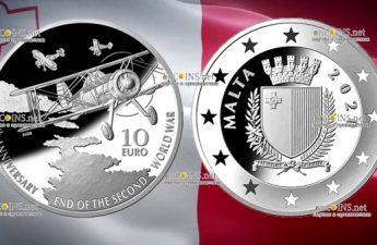 Мальта монета 75-летие окончания Второй мировой войны