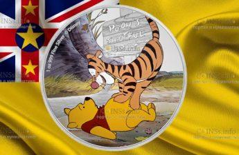 Ниуэ монета 2 доллара Винни-Пух и Тигр