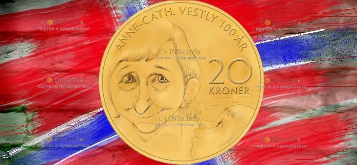 Норвегия монета 20 крон Анна-Катарина Вестли