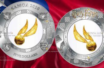 Самоа монета 5 долларов Гарри Поттер Золотой Снитч