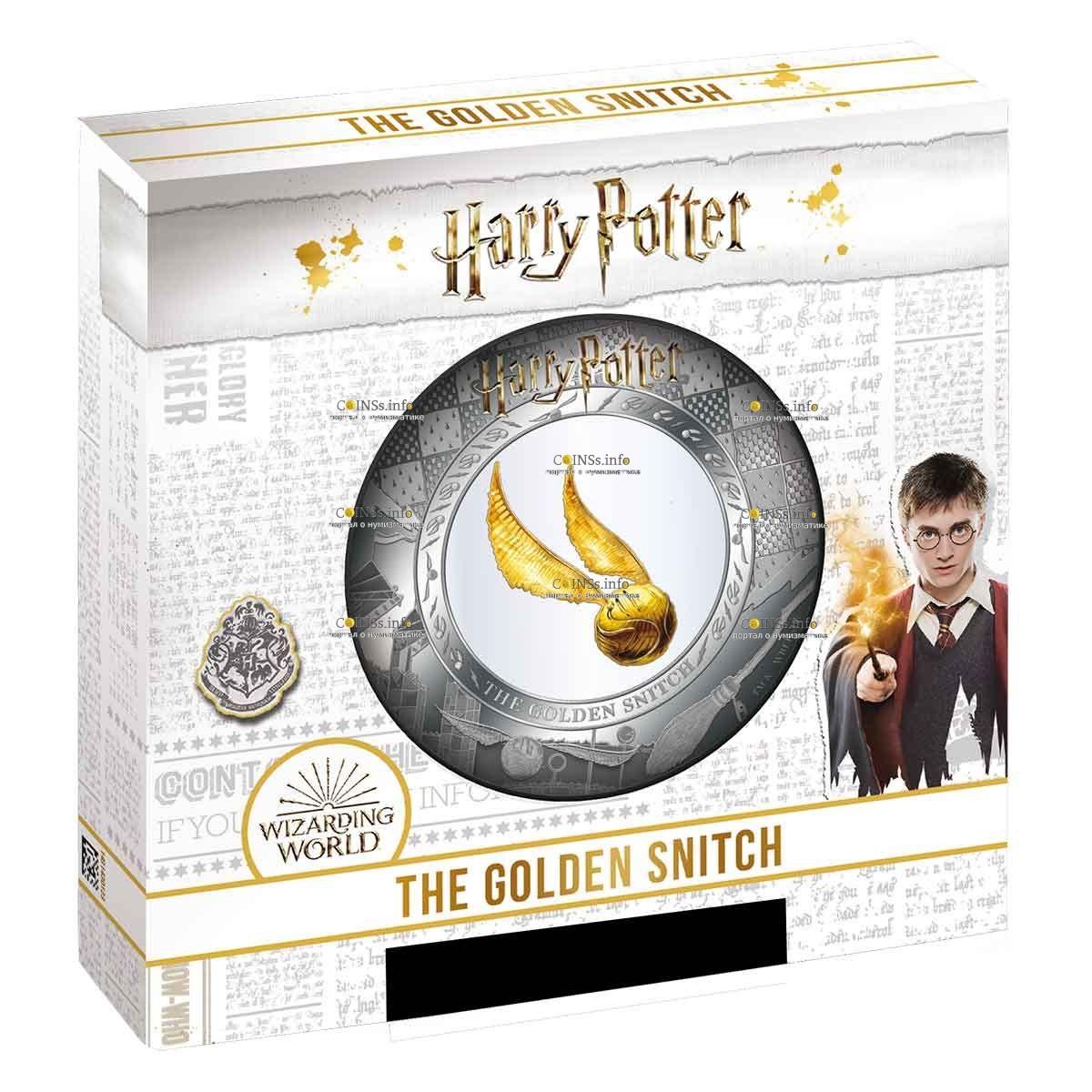 Самоа монета 5 долларов Гарри Поттер Золотой Снитч, подарочная упаковка