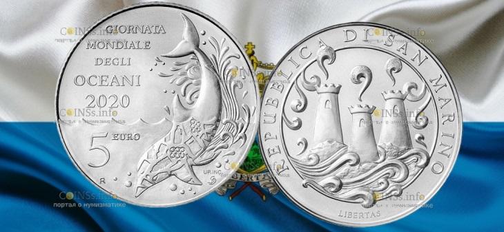 Сан-Марино монета 5 евро Всемирный день океанов