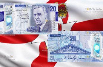 Северная Ирландия банкнота 20 фунтов 2020 года