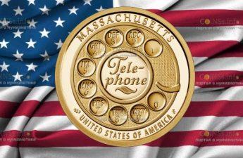 США монета 1 доллар Массачусетс