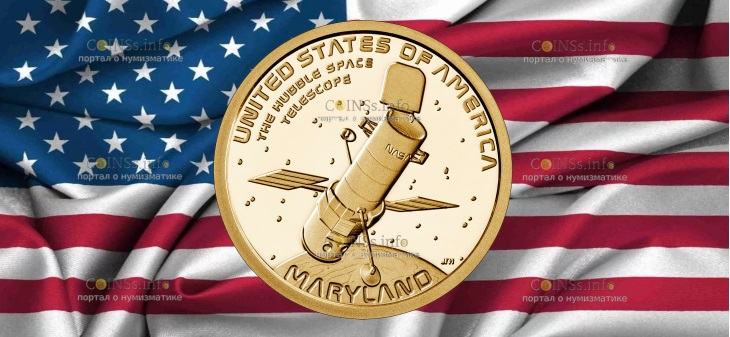 США монета 1 доллар Мэриленд