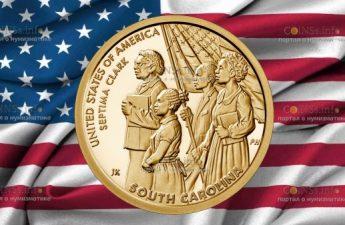 США монета 1 доллар Южная Каролина