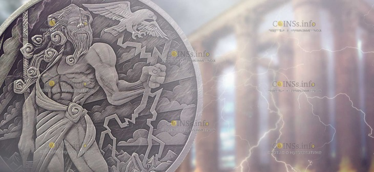 Тувалу монета 1 доллар Зевс