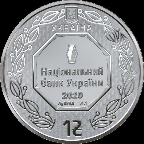 Украина монета 1 гривна Архангел Михаил, аверс