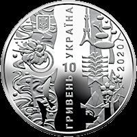 Украина монета 10 гривен Игры XXXII Олимпиады, аверс