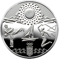 Украина монета 10 гривен Игры XXXII Олимпиады, реверс
