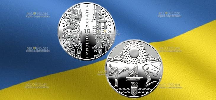 Украина монета 10 гривен Игры XXXII Олимпиады