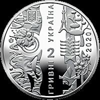 Украина монета 2 гривны Игры XXXII Олимпиады, аверс