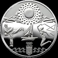 Украина монета 2 гривны Игры XXXII Олимпиады, реверс