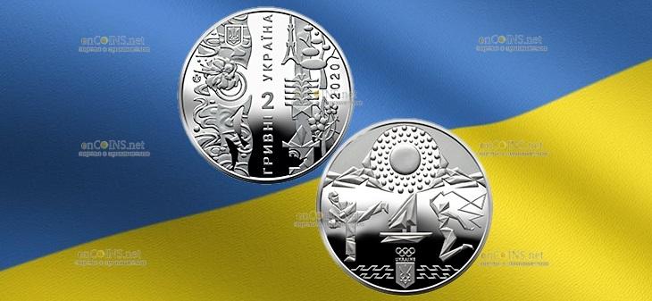 Украина монета 2 гривны Игры XXXII Олимпиады
