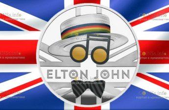 Великобритания монета 2 фунта Элтон Джон
