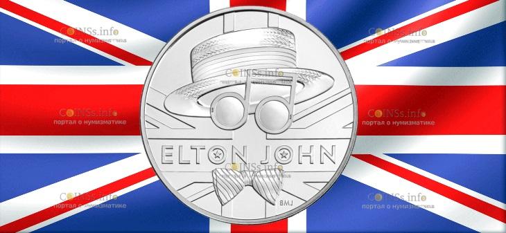 Великобритания монета 5 фунтов Элтон Джон