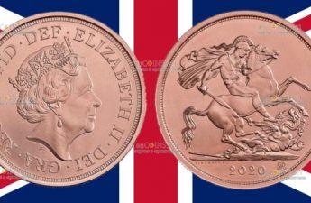 Британия монета Соверен 5 фунтов