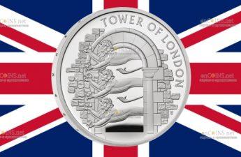 Британия выпустила в обращение серебряную монету 5 фунтов Королевский зверинец