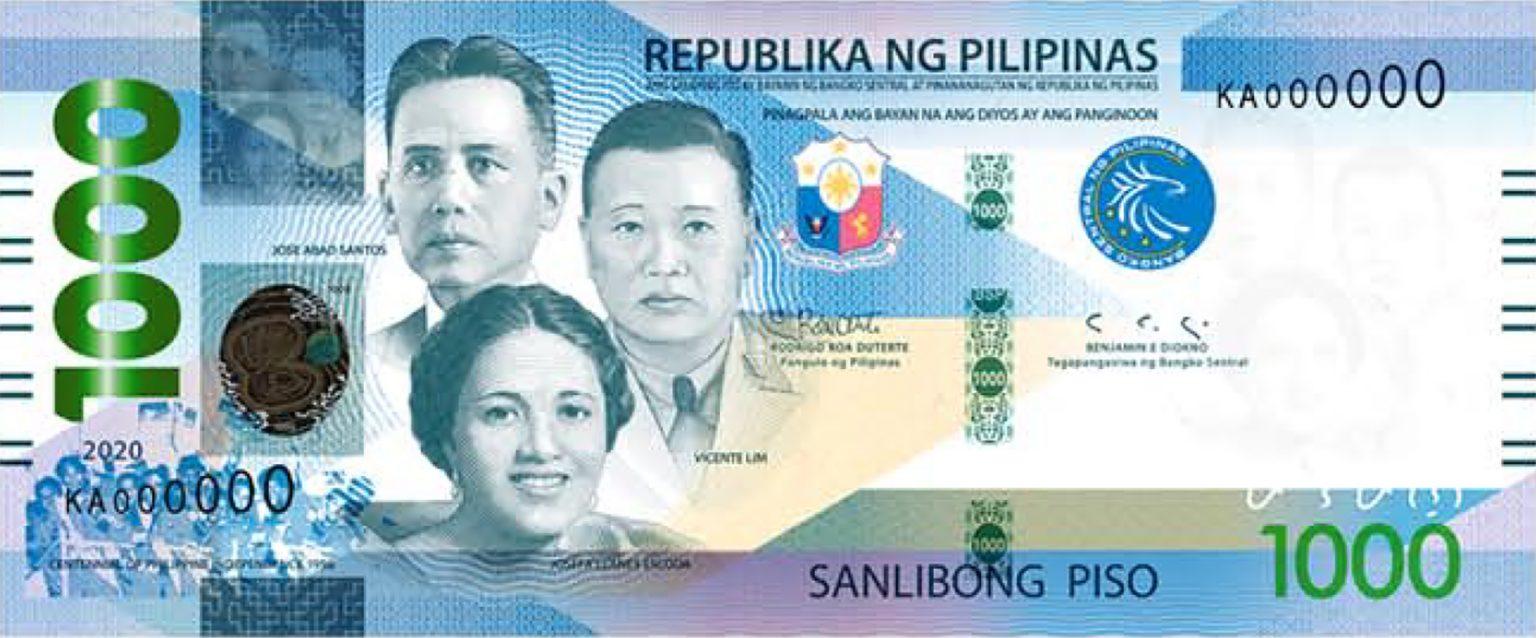 Филиппины банкнота 1000 песо, 2020 года, лицевая сторона