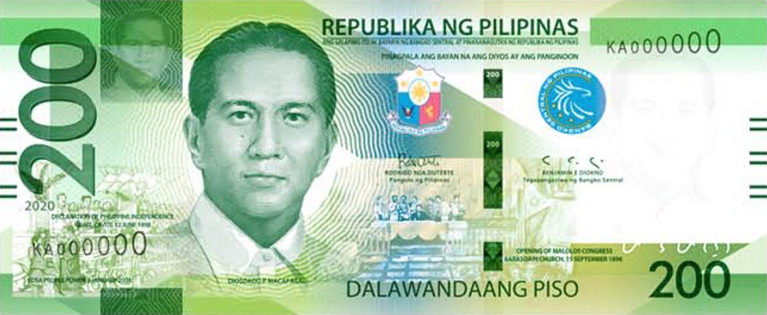 Филиппины банкнота 200 песо, 2020 года, лицевая сторона