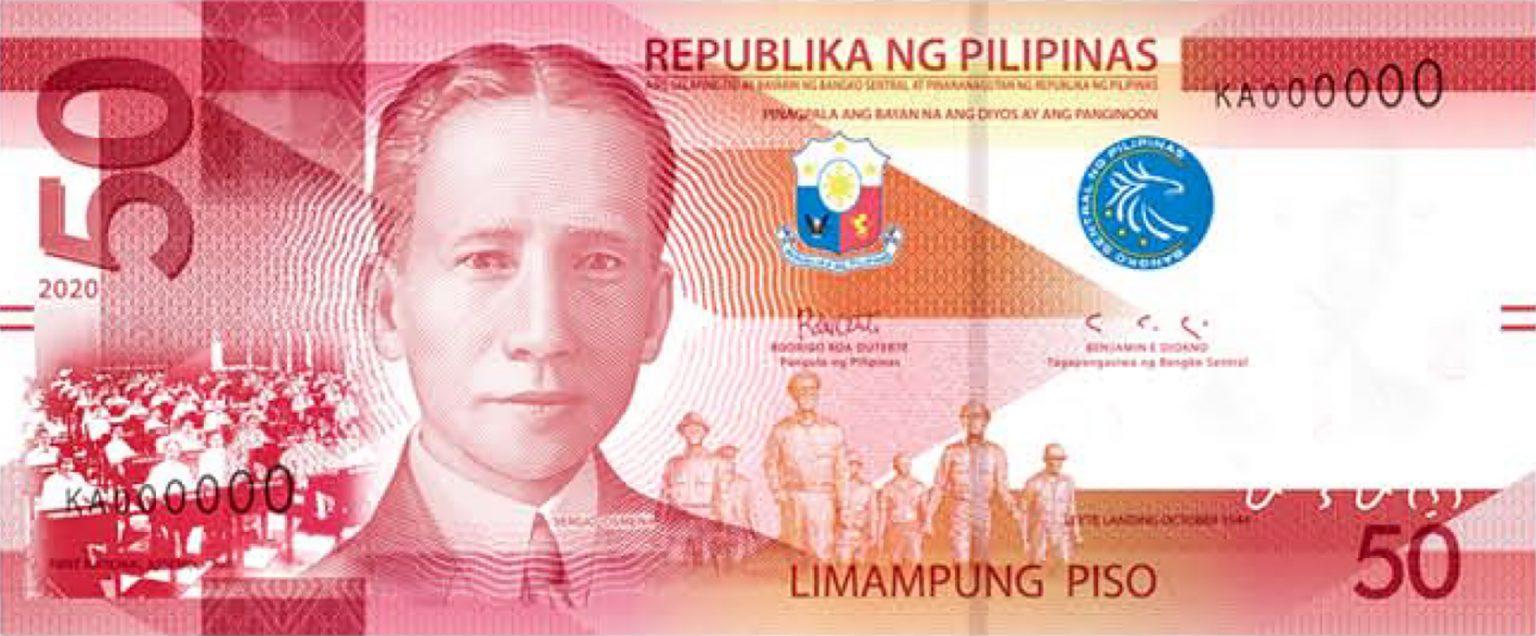 Филиппины банкнота 50 песо, 2020 года, лицевая сторона