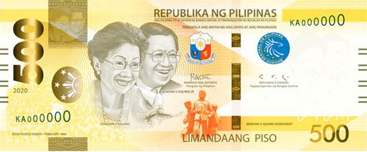 Филиппины банкнота 500 песо, 2020 года, лицевая сторона