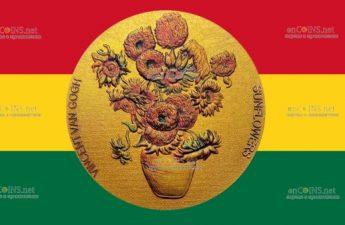 Гана монета 10 седи - Ван Гог Подсолнухи