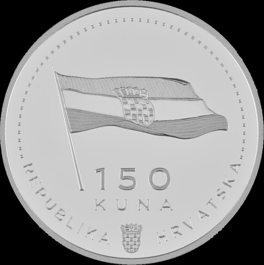 Хорватия монета 150 кун, 2020 год, аверс