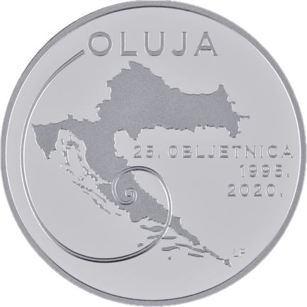 Хорватия монета 150 кун 25-летие военно-полицейской операции Буря, реверс
