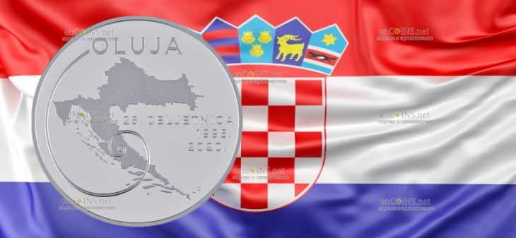 Хорватия монета 150 кун 25-летие военно-полицейской операции Буря