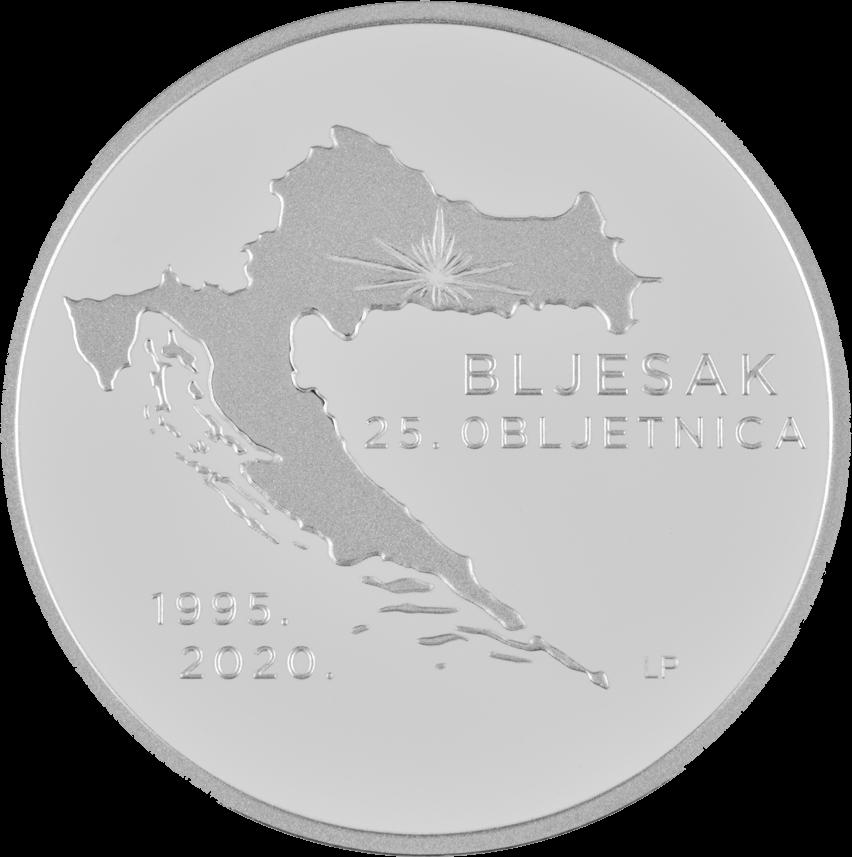 Хорватия монета 150 кун 25-летие военно-полицейской операции Вспышка, реверс