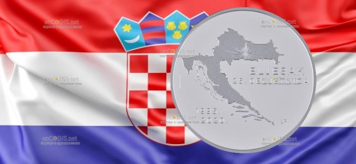 Хорватия монета 150 кун 25-летие военно-полицейской операции Вспышка