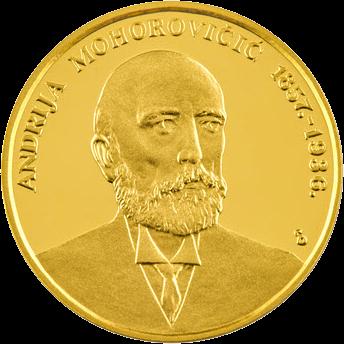 Хорватия монета 1000 кун Андрия Мохоровичич, реверс