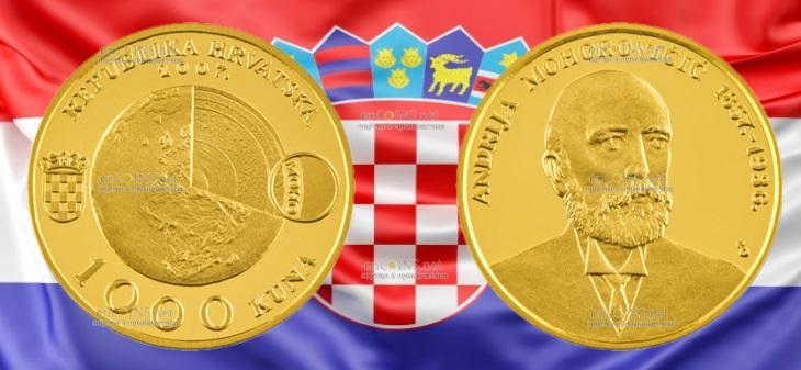Хорватия монета 1000 кун Андрия Мохоровичич