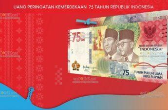 Индонезия выпустила памятную банкноту