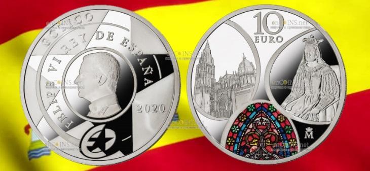 Испания монета 10 евро Готическая эра