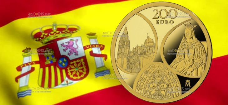Испания монета 200 евро Готическая эра