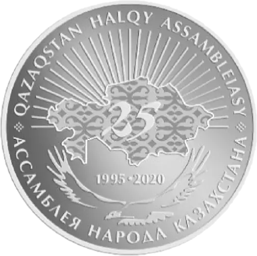 Казахстан монета 100 тенге Ассамблея народа Казахстана, реверс