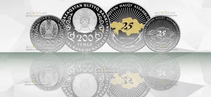 Казахстан монеты НАРОДНОЕ СОБРАНИЕ КАЗАХСТАНА