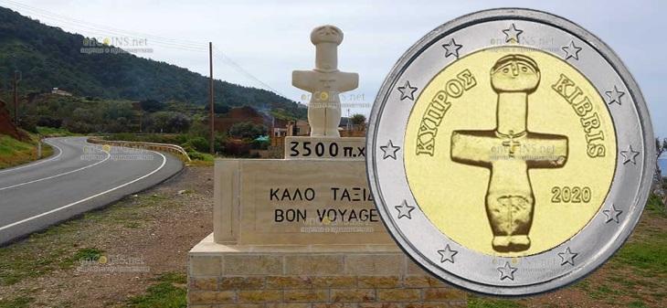 Кипр монета 2 евро Помосский идол