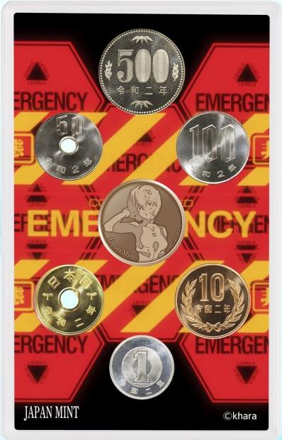 монеты Японии к 25-летию выхода сериала Евангелион