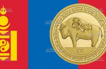 Монголия монета номиналом 1 000 тугриков год Быка