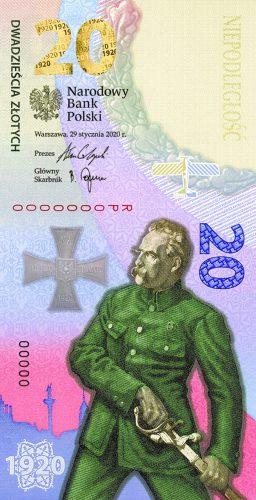 Польша памятная банкнота 20 злотых, к 100-летию Варшавской битвы, лицевая сторона