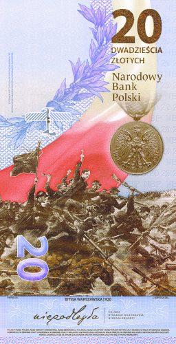 Польша памятная банкнота 20 злотых, к 100-летию Варшавской битвы, оборотная сторона