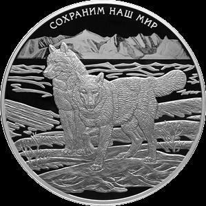 Россия монета 100 рублей Полярный волк, реверс