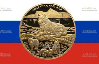 Россия монета 1000 рублей Полярный волк